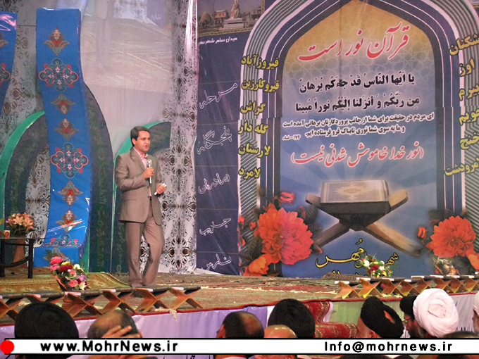 http://mohrnews.persiangig.com/image/A-P-Mohr/mosabeghat-qoran/Eftetaheyeh/Picture-566.jpg